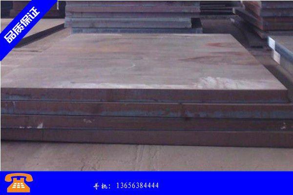 大理白族永平县65mn板材市场数据统计