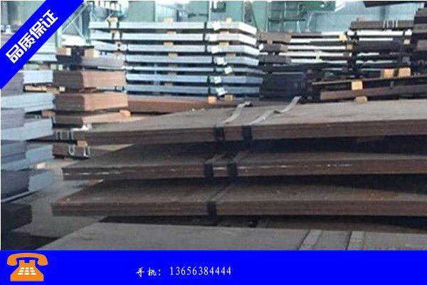 长丰县316不锈钢钢板价格专业为王|长丰县25crmo合金钢板