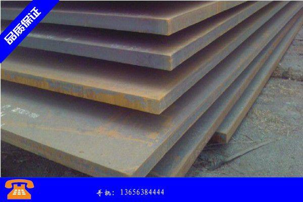 汝州市65mn钢材分享给经销商的发展之道
