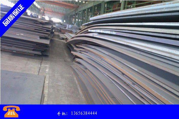 丹江口市弹性合金板分析项目 丹江口市合金板gh4133