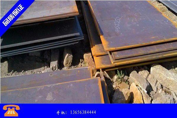 滨州15crmo合金钢板价格行情