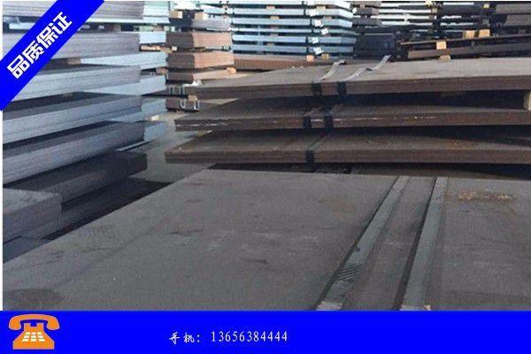 偃师市q345e合金板实现生产的途径