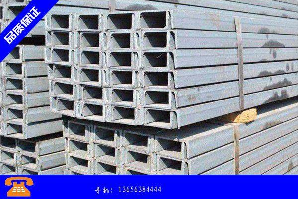 东莞市国标工字钢价格专业为王 东莞市30号工字钢