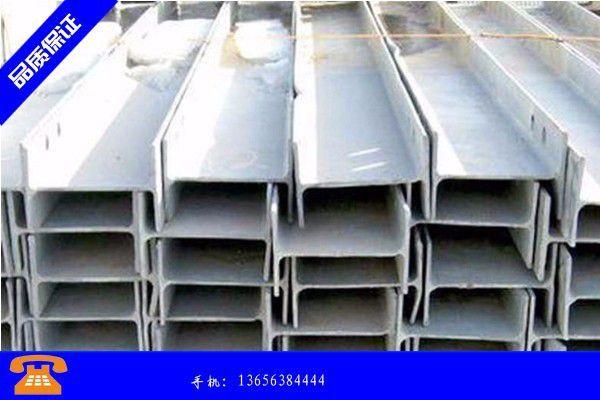 南京市热扎角钢又到月底价格如何变动