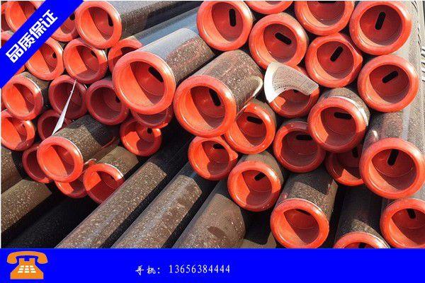 閬中市l360管線管