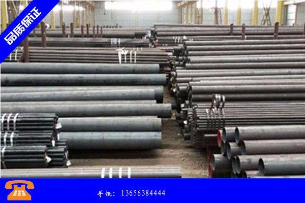 阿壩藏族羌族自治州l450管線管