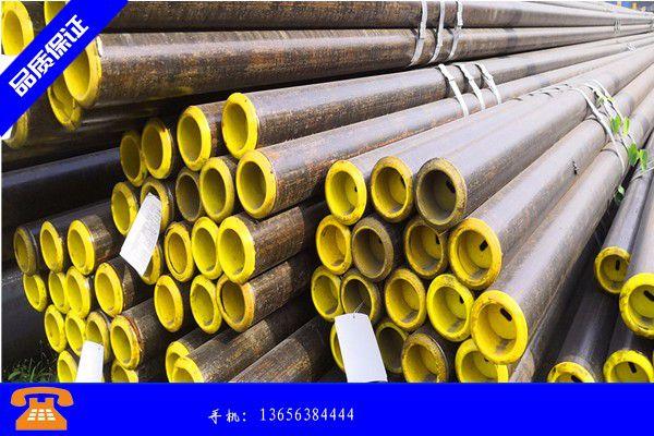 深圳市l360ns管线管质量检验报告