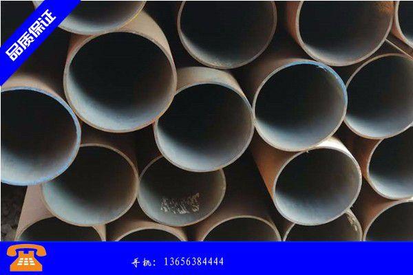 福泉市l360管线管价格在线咨询|福泉市x46管线管报价