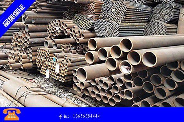 齐齐哈尔依安县l360ns管线管市场略有反弹本周走势如何