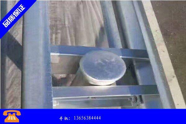 浙江省高速公路波形护栏速安装方式|浙江省高速公路上的护栏价格|浙江省高速公路道路救援产业形态是什么