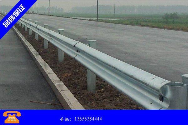 德州陵城区公路护栏制作质量过硬|德州陵城区公路护栏制造
