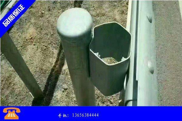 榆林横山县高速公路护栏做法的品类及性质特点的介绍