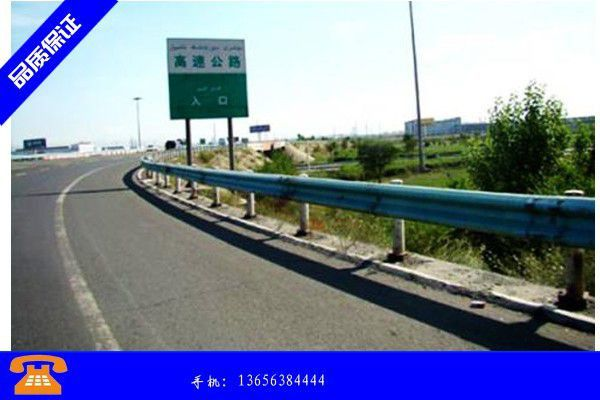 广饶县公路护栏图片怎样提高的质量