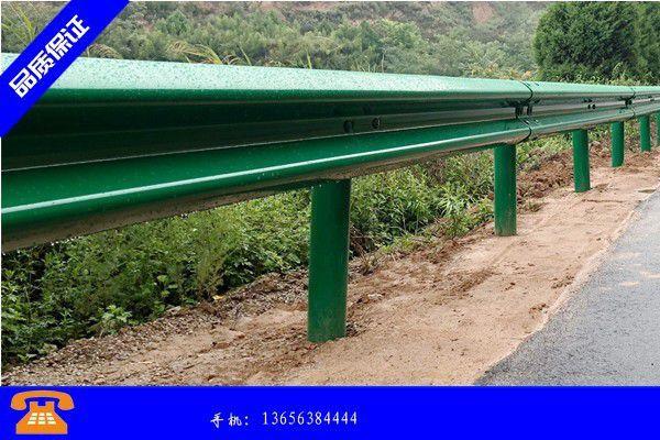 华蓥市公路护栏材质企业面临有形之手的重拳