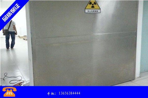 呼伦贝尔根河辐射防护铅门近年现状