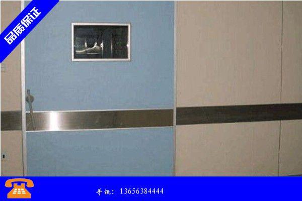 兴安盟阿尔山铅板隔磁产品的常见用处