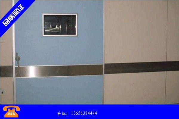 弥勒市防辐射铅板安装助力创新