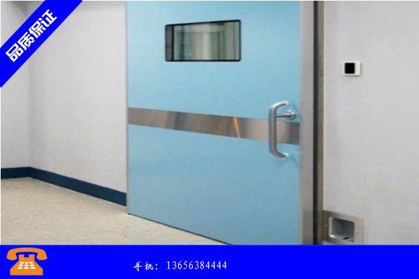 石家庄长安区防辐射医用门价格价格平稳|石家庄长安区铅防辐射门