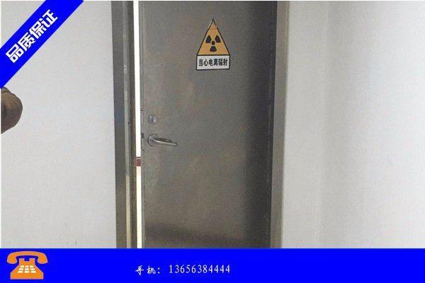 石家庄防辐射铅门安装稳定的性能