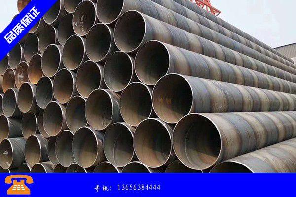 福州市l245n螺旋管行业面临着发展机遇|福州市螺旋管多少钱1吨