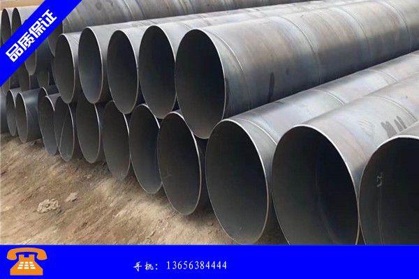 张家口张北县螺旋钢管与无缝钢管方案定制|张家口张北县ssaw螺旋钢管