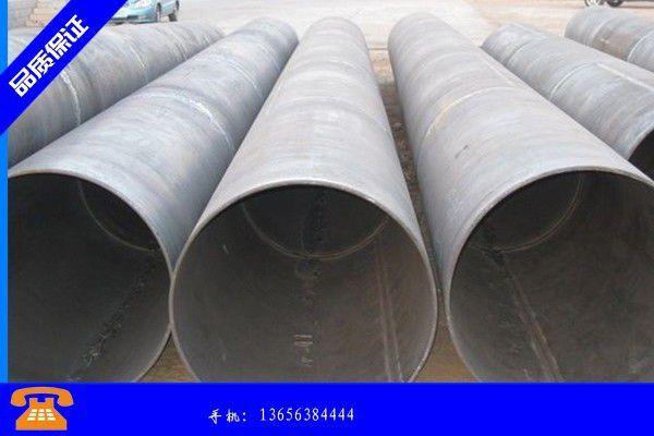 汕尾市定做螺旋钢管下周价格仍是盘整观望幅度吨