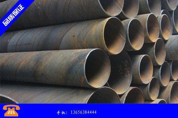 金坛市螺旋缝焊钢管多少钱一吨价格止跌反弹
