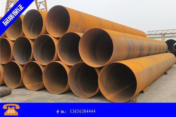 安宁市l360螺旋钢管价格本周行情预测高位震荡运行