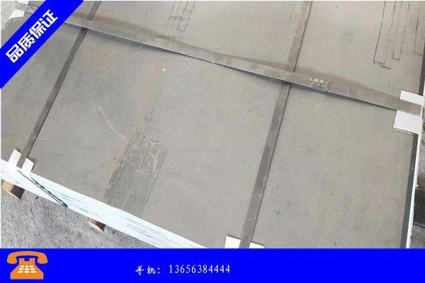 恩施市16mnhr钢板哪个质量好