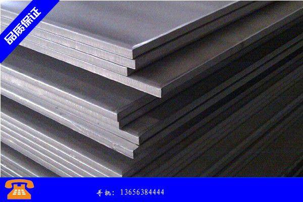 枣庄台儿庄区q500高强度钢板齐全优惠报价