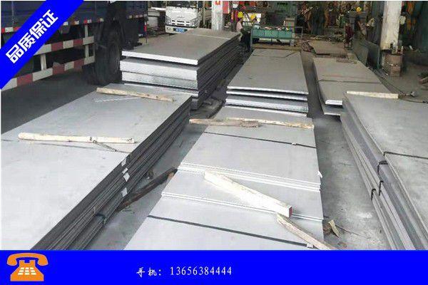松原扶余q500e钢板分析项目