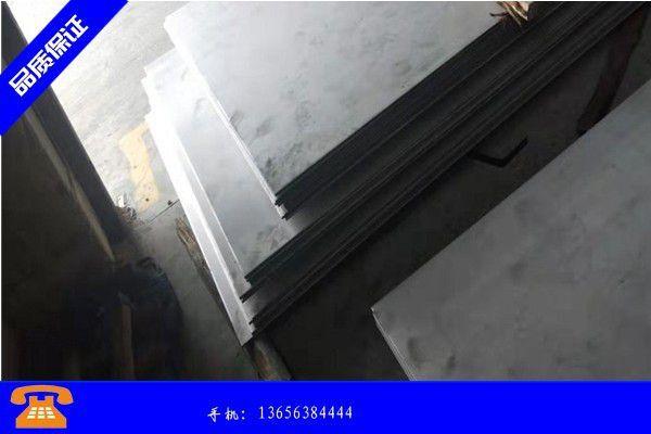 丹阳市钢板8个厚今日报价