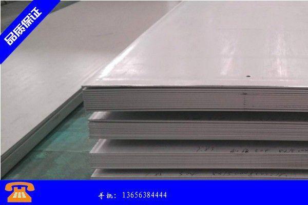 南通通州区耐磨钢板热划分与冷划分的生产原理