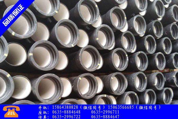 球墨铸铁管道安装价格