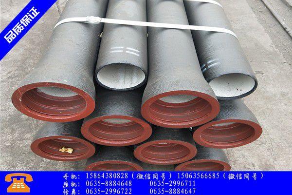 平湖市球墨铸铁管耐久性公司生产