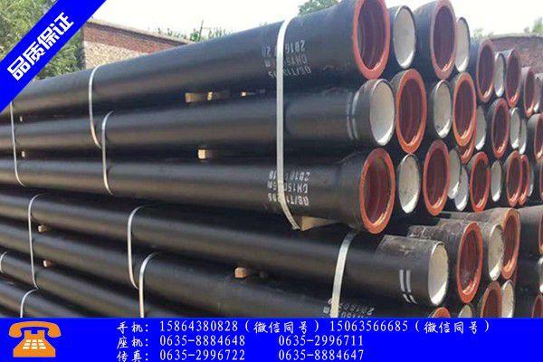 淮安淮安区柔性铸铁排水管规范产销价格及形