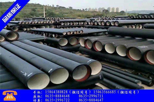 滕州市450球墨铸铁管价格小涨市场需求较弱