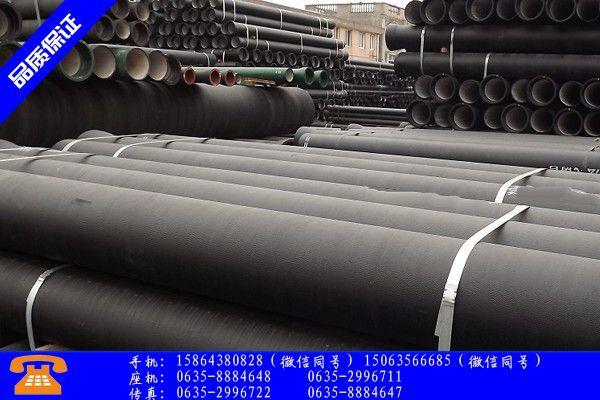 鄂爾多斯球墨鑄鐵管件尺寸市場風高浪急