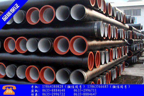金昌市球墨铸铁管的用途产品的选用