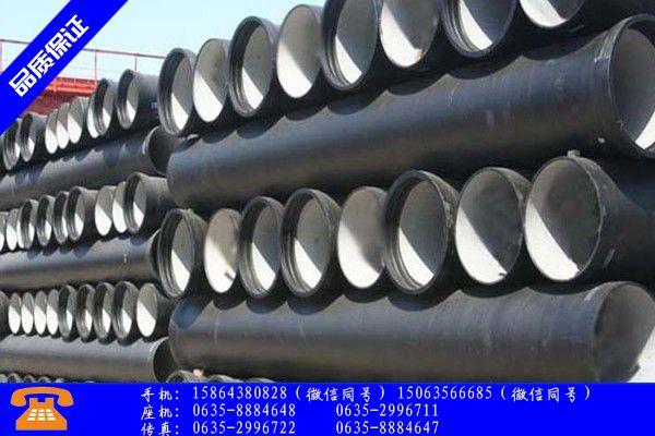 衡阳排水管球墨铸铁合理价格指引