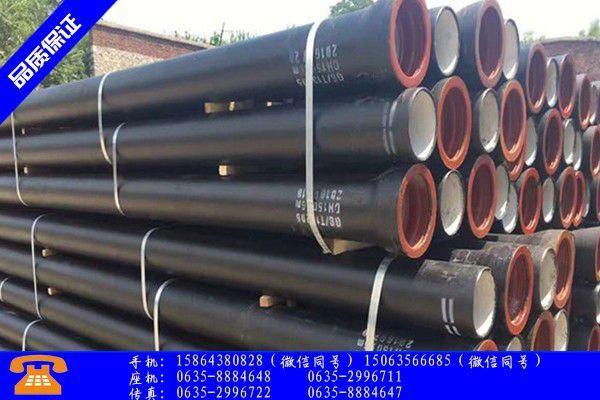 阿克苏地区阿克苏球墨铸铁管球墨给水铸铁管国内价格继续偏强东方特钢再涨20元吨