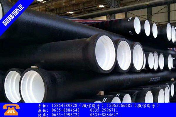 雅安名山區球墨鑄鐵管合格證價格同比上漲