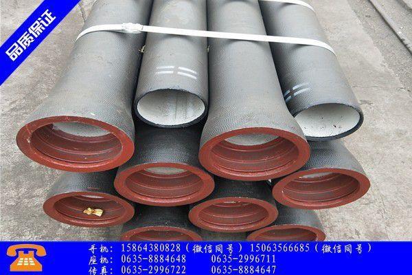 济南莱芜区铸铁管dn75价格跌至历史低