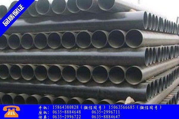 邢台柏乡县球墨铸铁管排水管黑色系跌势变本加厉商家为出货恐慌互砍