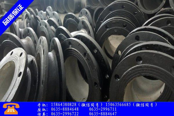 长沙浏阳铸铁泄水管行业发展现状及改善方案