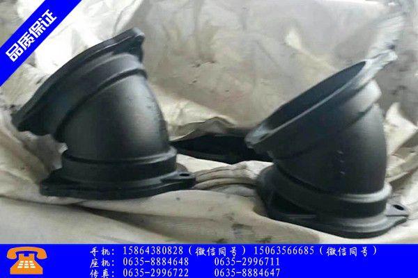 邯郸成安县球墨铁管市场价格欢迎您|邯郸成安县b型柔性铸铁管