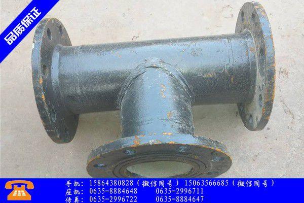 平湖市球墨铸铁给水管报价公司生产