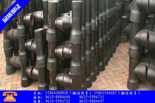 柳州三江侗族自治县排水铸铁管件止跌反弹