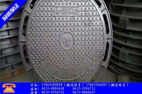 自贡市铸铁重型井盖价格