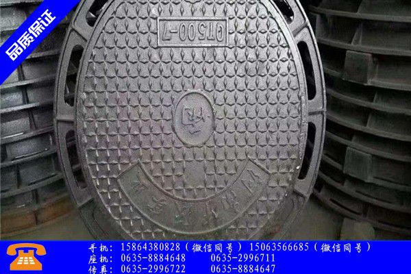 天津球墨铸铁井盖单价是什么|天津雨水球墨铸铁井盖